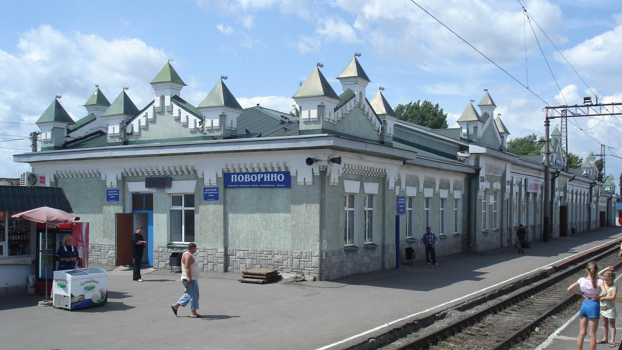 Работа в поворино лучшие модельные агентства в москве