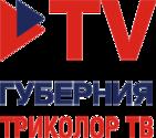Телеканал «TV Губерния»